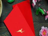 Lunar New Year 96 Hours Flash Sale in Qantas Airways