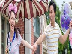 Magic Access Bring A Friend Offer in Hong Kong Disneyland
