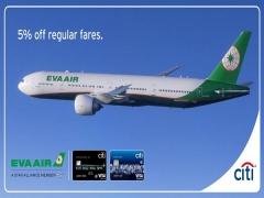 5% Off Regular Fares in Eva Airways Flight with Citibank