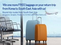 WIN One More FREE Baggage on your Return Trip from Korea with Asiana Airlines