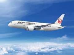 Book with Meritus and Enjoy Japan Airlines Frequent Flyer Promotion