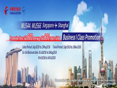 Business Class Promotion to Shanghai in China Eastern Airlines