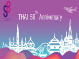 Thai Airways 58th Anniversary Special Fare from SGD240