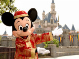Disneyland Special Offer with MAYDAY 2018 Life Tour Hong Kong Tickets