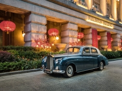 The Fullerton Hotel Singapore Concours D'Elegance Package