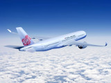 Special Fares to more than 50 Destinations from SGD120 in China Airlines with DBS Card
