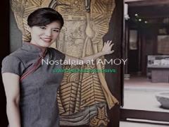 Nostalgia at AMOY with Far East Hospitality