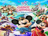 Tokyo Disney Resort Holiday Land Package 3D2N
