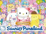 Tokyo Sanrio Puroland Land Package 3D2N