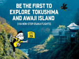 Fly to Kansai with Scoot from SGD188