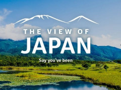 Indulge in the View of Japan with All Nippon Airways