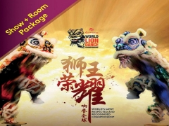 13th Genting World Lion Dance Championship 2018 Room Package