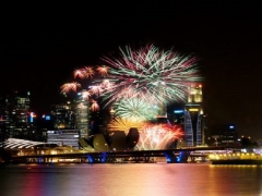 Celebrate National Day Special in Royal Plaza on Scotts
