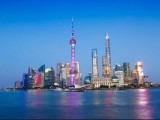 Singapore to Shanghai Business Class Promotion in China Eastern Airlines