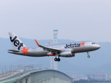 DBS/POSB Cardmembers Exclusive Sale in Jetstar