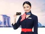 Enjoy Additional 5% Off on Fares in China Eastern Airlines with ICBC Card