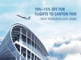 Up to 12% Discount on Fares in China Southern Airlines for the Canton Fair