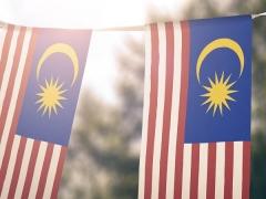 Hari Merdeka Malaysia Deals in Impiana KLCC Hotel