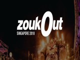 Let's ZoukOut! Special Packages for your Stay in Park Hotel Alexandra
