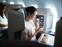 5% off Selected Destinations in Cathay Pacific Flights with AMEX