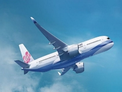 China Airlines UOB 50th Anniversary Special Fares Offer
