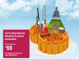 Fly to Hong Kong and Beyond for the Price of a Box of Mooncakes with Jetstar