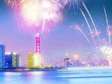 Mid-Autumn Festival and National Day Golden Week Special Fare in Air China