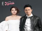 Vivian & Kevin Galaxy 100 Package at Resorts World Genting