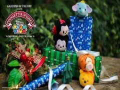 Disney Tsum Tsum Wrapping Paper Giveaway in Gardens by the Bay