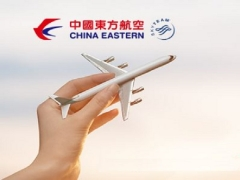 Singapore via Shanghai to other China Destinations with China Eastern Airlines