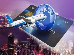 Enjoy Special Fares in Xiamen Airlines with ICBC Card