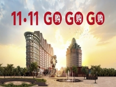 11.11 Singles' Day Flash Deals at Resorts World Sentosa