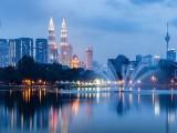 New Year's Eve Celebration at Four Seasons Hotel Kuala Lumpur