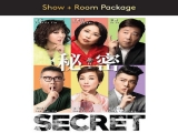 """""""Secret"""" Stage Play Concert Package in Resorts World Genting"""