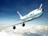Christmas and the New Year Offer in Air China from SGD465