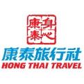 Hong Thai