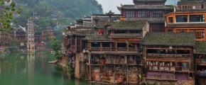 8 Days Zhangjiajie / Phoenix Ancient Town + Wuhan