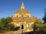 5 Days 4 Nights Bagan Explorer