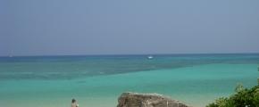 5D Love At Okinawa [SilkAir Charter Flight]