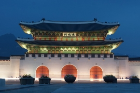Seoul: 4 Days 3 Nights Free & Easy