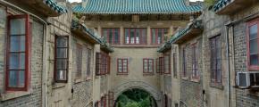 7Days Wuhan / Mt. Wudang Three Kingdoms Tour