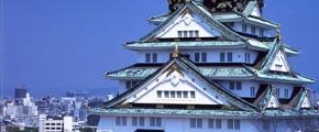 4D3N Osaka Free & Easy