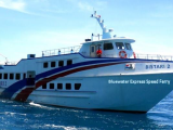 Tioman Coach Transfers / Tioman Coach + Ferry