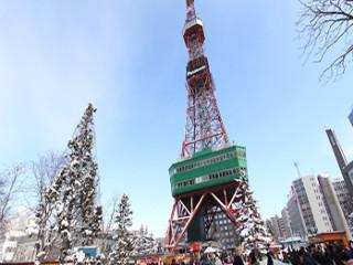 9D Hokkaido Winter Wonderous