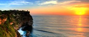 3 Days 2 Nights Glimpse of Bali