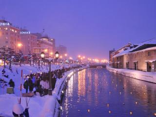 9D7N Hokkaido