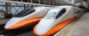 Taiwan Rail Pass
