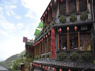 7D Wonders Of Taiwan + 2N HKG FREE
