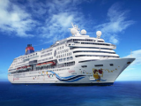 SuperStar Aquarius: 2 Nights Yonaguni (H/S) Cruise - Summer Generic Offer