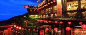 9D Taiwan 360° Sensation